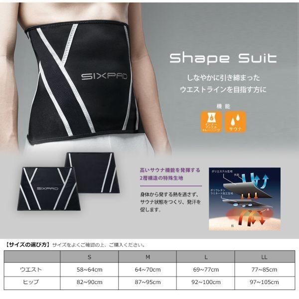 シックスパッド SIXPAD シェイプスーツ shape suit 腹巻き ウエスト お腹 温め 発汗 サウナ ダイエット トレーニング ウェア インナー SP-SS2025F|wide|06