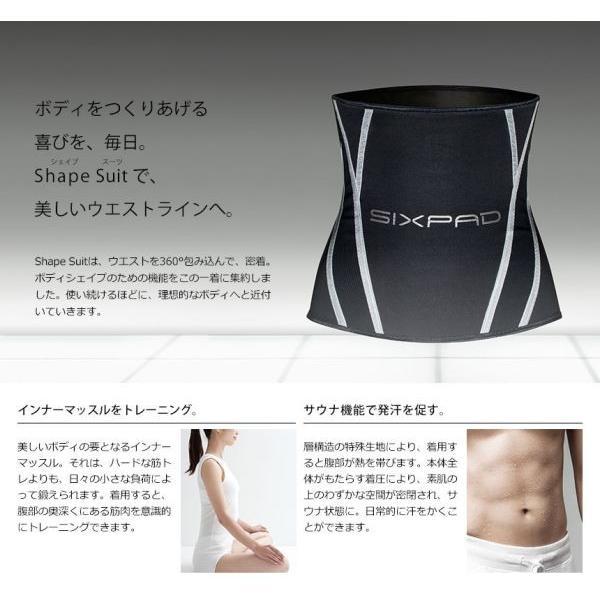 シックスパッド SIXPAD EX イーエックス シェイプスーツ shape suit 着圧 加圧 姿勢補正 矯正 腹巻き ウエスト お腹 温め 発汗 サウナ ダイエット トレーニング|wide|02