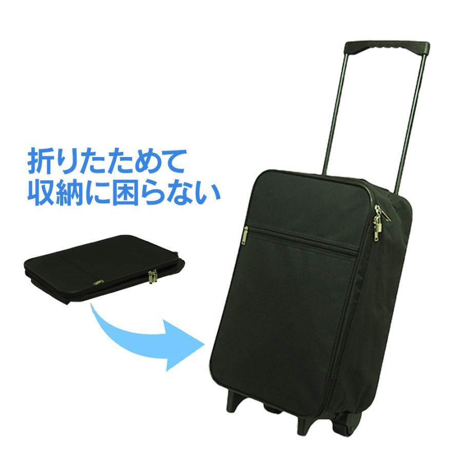 スーツケース キャリーケース 機内持ち込み 旅行カバン たためる 激安 ソフト 折りたたみ コンパクト 男性 キャリーバッグ 新品未使用正規品 出張 帰省 旅行用 女性