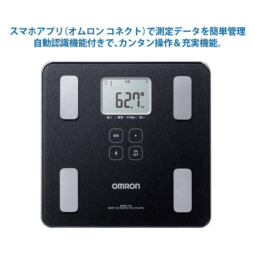 体重計 体重体組成計 スマホ連動 正確 体脂肪計付き体重計 オムロン omron iPhone ios アプリ ヘルスケア 連携 データ転送 スマホ カラダスキャン|wide|02