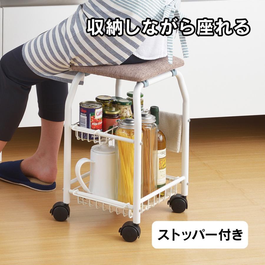キッチンワゴン キッチンチェア キャスター付き キッチン用品 棚 収納ワゴン 椅子 座れる 高めの座面 2段 かご カゴ ストッパー付き 安全 ワゴンチェアー|wide