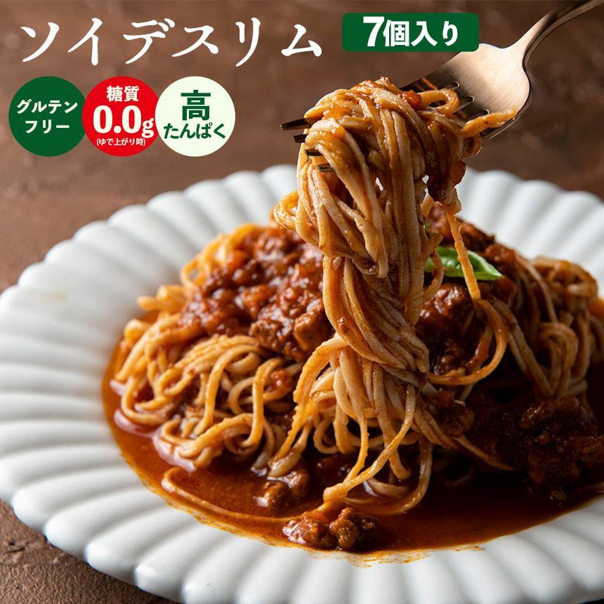 ダイエット食品 麺 大豆麺 こんにゃく 乾麺 食物繊維 グルテンフリー 糖質0 糖質ゼロ 糖質オフ ソイデスリム7個入り|wide