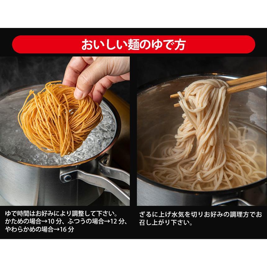 ダイエット食品 麺 大豆麺 こんにゃく 乾麺 食物繊維 グルテンフリー 糖質0 糖質ゼロ 糖質オフ ソイデスリム7個入り|wide|05