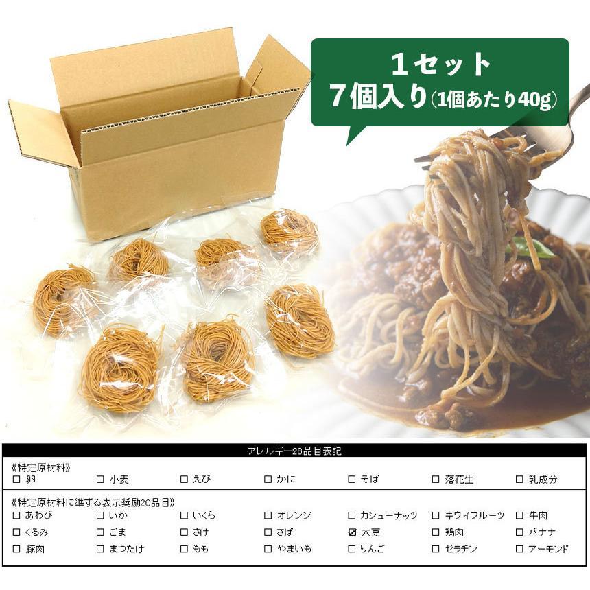 ダイエット食品 麺 大豆麺 こんにゃく 乾麺 食物繊維 グルテンフリー 糖質0 糖質ゼロ 糖質オフ ソイデスリム7個入り|wide|10