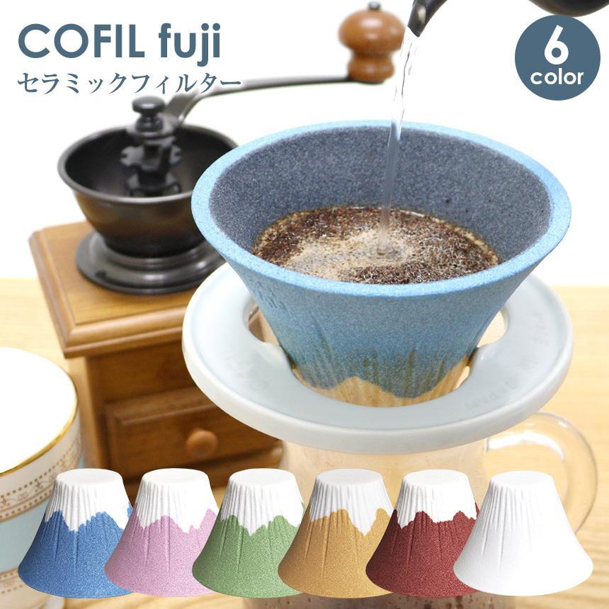 COFIL コフィル fuji
