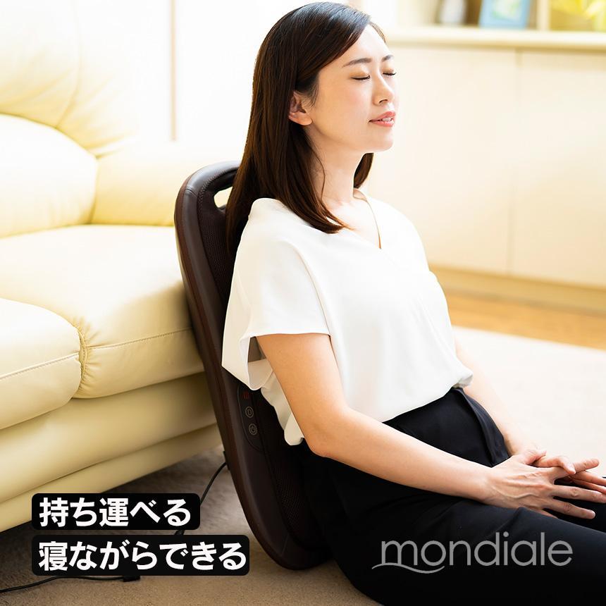 モンデール マッサージボードMB1
