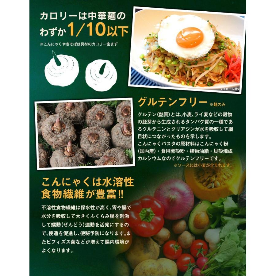 ダイエット食品 こんにゃく麺 焼きそば こんにゃく焼きそば 6食セット 蒟蒻麺 ソース焼きそば 満腹 置き換え 糖質制限ダイエット wide 05
