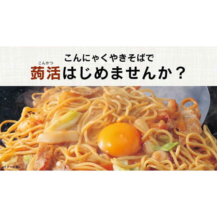 ダイエット食品 こんにゃく麺 焼きそば こんにゃく焼きそば 6食セット 蒟蒻麺 ソース焼きそば 満腹 置き換え 糖質制限ダイエット wide 06