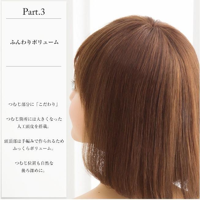 医療用ウィッグ ウィッグ フルウィッグ 人毛100% 自然 安い ボブ ミディアム ショート レディース ウイッグ 円形脱毛症 Sサイズ Mサイズ Lサイズ 全5色|wig-lab|06