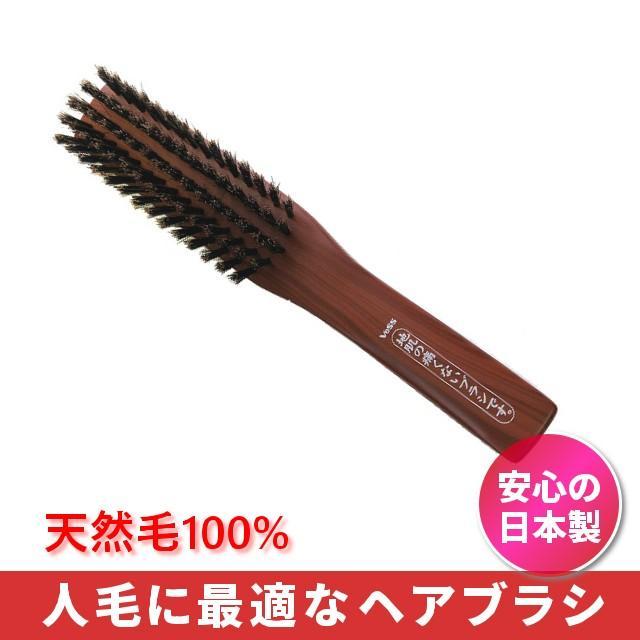 ウィッグ エクステ ブラシ 人毛に最適な天然毛100% ヘアブラシ フルウィッグ ウィッグブラシ くし 櫛 専用 髪 豚毛 日本製 JI-1000|wig-lab
