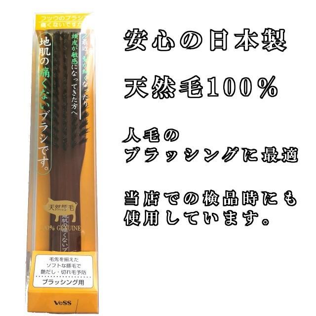 ウィッグ エクステ ブラシ 人毛に最適な天然毛100% ヘアブラシ フルウィッグ ウィッグブラシ くし 櫛 専用 髪 豚毛 日本製 JI-1000|wig-lab|02