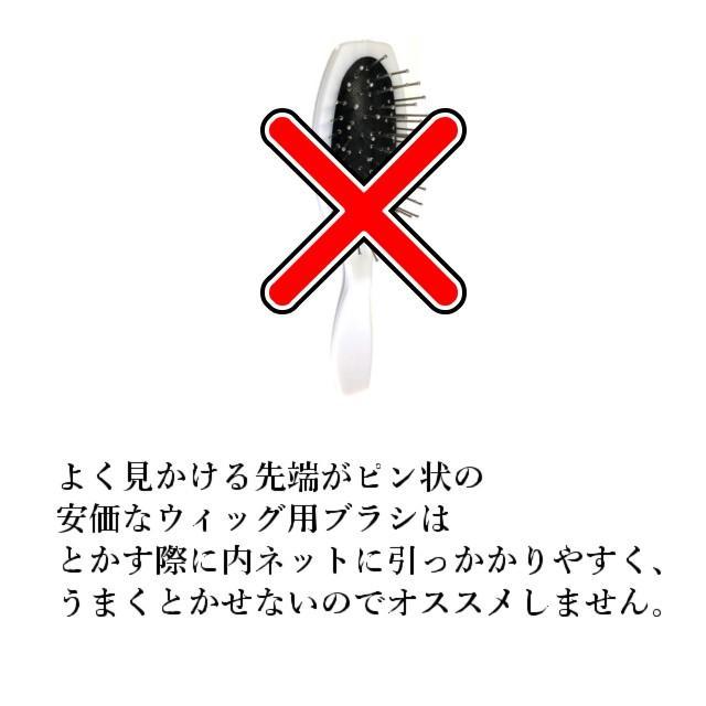 ウィッグ エクステ ブラシ 人毛に最適な天然毛100% ヘアブラシ フルウィッグ ウィッグブラシ くし 櫛 専用 髪 豚毛 日本製 JI-1000|wig-lab|03