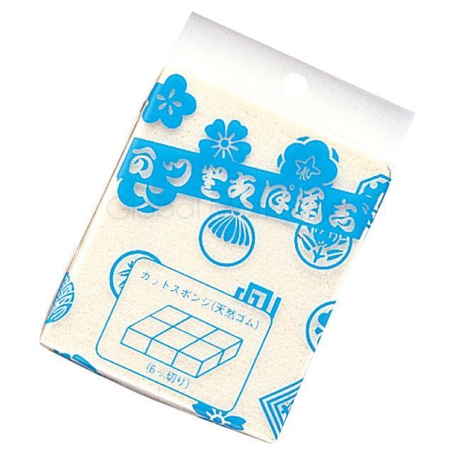 当店限定販売 三善 カットスポンジ 6つ切り MY64-430063 高級