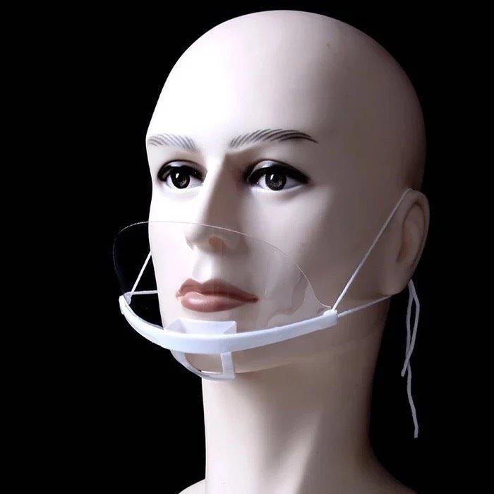 20枚セット マウスシールド 透明 即日発送 顔認証システム 口元カバー 飛沫防止 男女兼用 子供用としても可 ウィルス対策 マウスカバー マスク マウスガード wigland 08