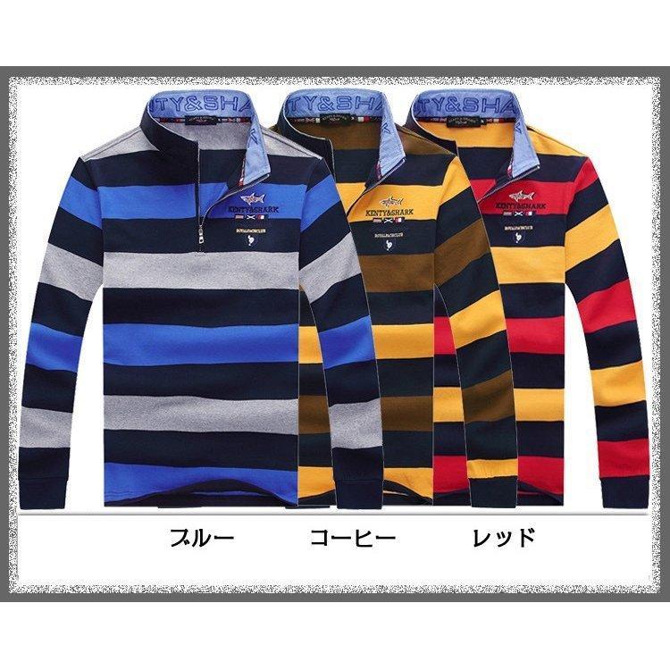 ポロシャツ 長袖 メンズ ボーダー柄 トップス ストレッチ 柔らかい 通気性よい wiiland-store 02