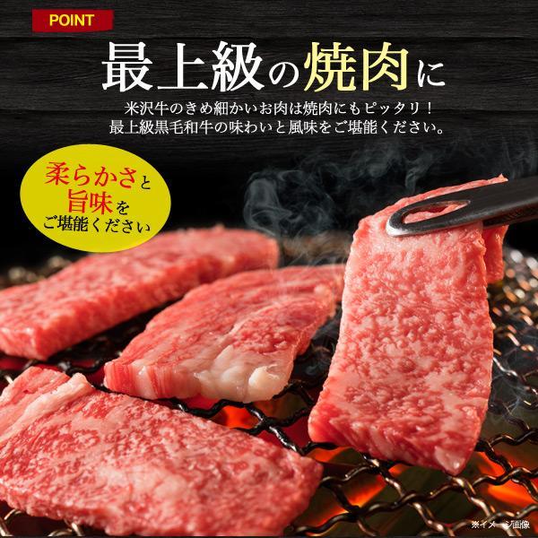 最高級A5ランク 米沢牛 焼肉用ヒレ 240g    冷凍 国産黒毛和牛 ヘレ フィレ 焼き肉|wil-mart|04