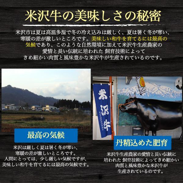 最高級A5ランク 米沢牛 焼肉用ヒレ 240g    冷凍 国産黒毛和牛 ヘレ フィレ 焼き肉|wil-mart|05