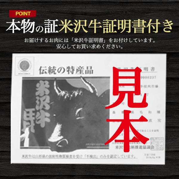 最高級A5ランク 米沢牛 焼肉用ヒレ 240g    冷凍 国産黒毛和牛 ヘレ フィレ 焼き肉|wil-mart|06