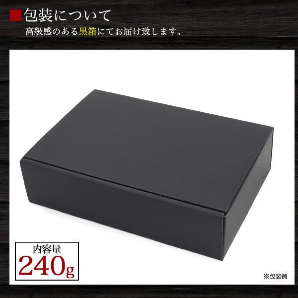 最高級A5ランク 米沢牛 焼肉用ヒレ 240g    冷凍 国産黒毛和牛 ヘレ フィレ 焼き肉|wil-mart|07