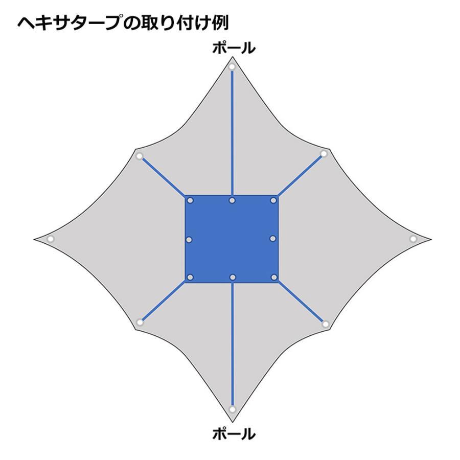 テンマクデザイン Takibi-Tarp専用 難燃シート(tent-Mark DESIGNS) wild1 04