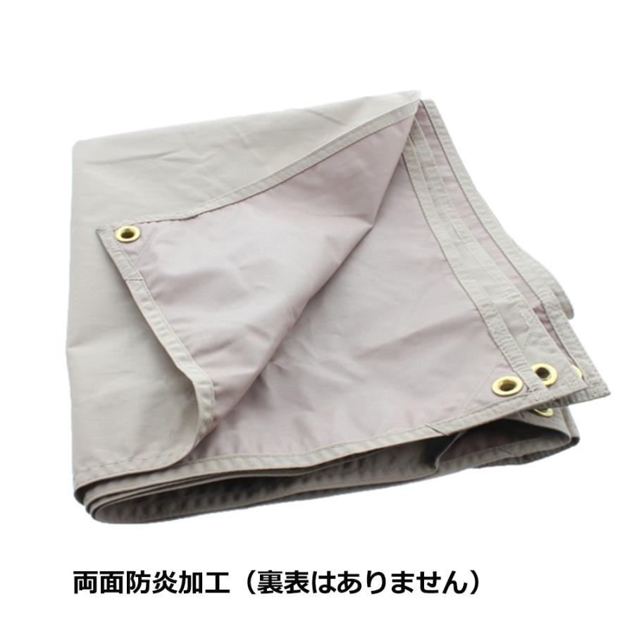 テンマクデザイン Takibi-Tarp専用 難燃シート(tent-Mark DESIGNS) wild1 05