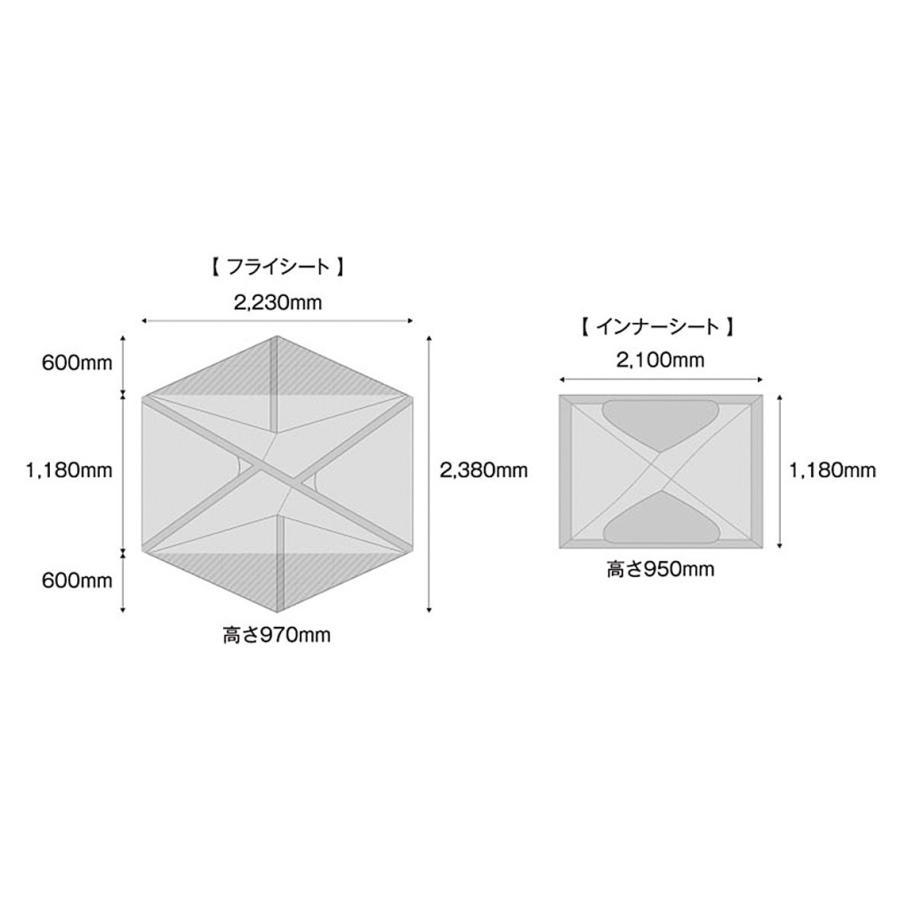 tent-Mark DESIGNS×HOBOWORKS (テンマクデザイン) ホーボーズネスト 2【テント】|wild1|13