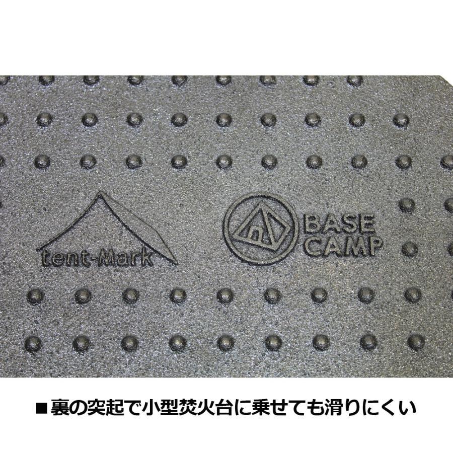 tent-Mark DESIGNS (テンマクデザイン) 男前グリルプレート【 バーベキュー BBQ フライパン 鉄板 】 wild1 03