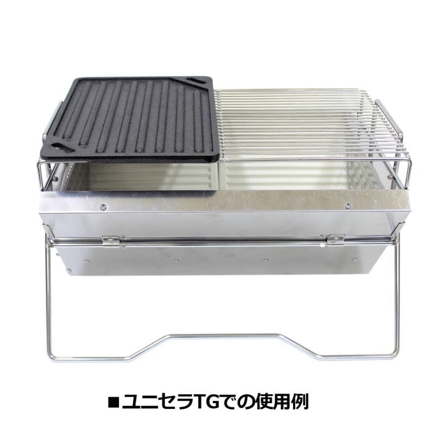 tent-Mark DESIGNS (テンマクデザイン) 男前グリルプレート【 バーベキュー BBQ フライパン 鉄板 】 wild1 07