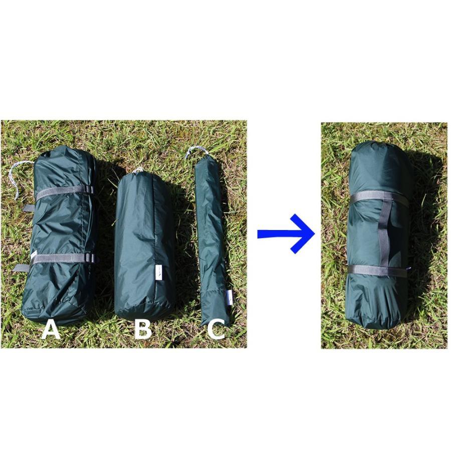 tent-Mark DESIGNS×CAMPANDA (テンマクデザイン) パンダ ライト|wild1|11