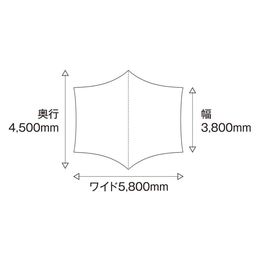 tent-Mark DESIGNS(テンマクデザイン)サーカスSTコネクトヘキサ(タープ)|wild1|06