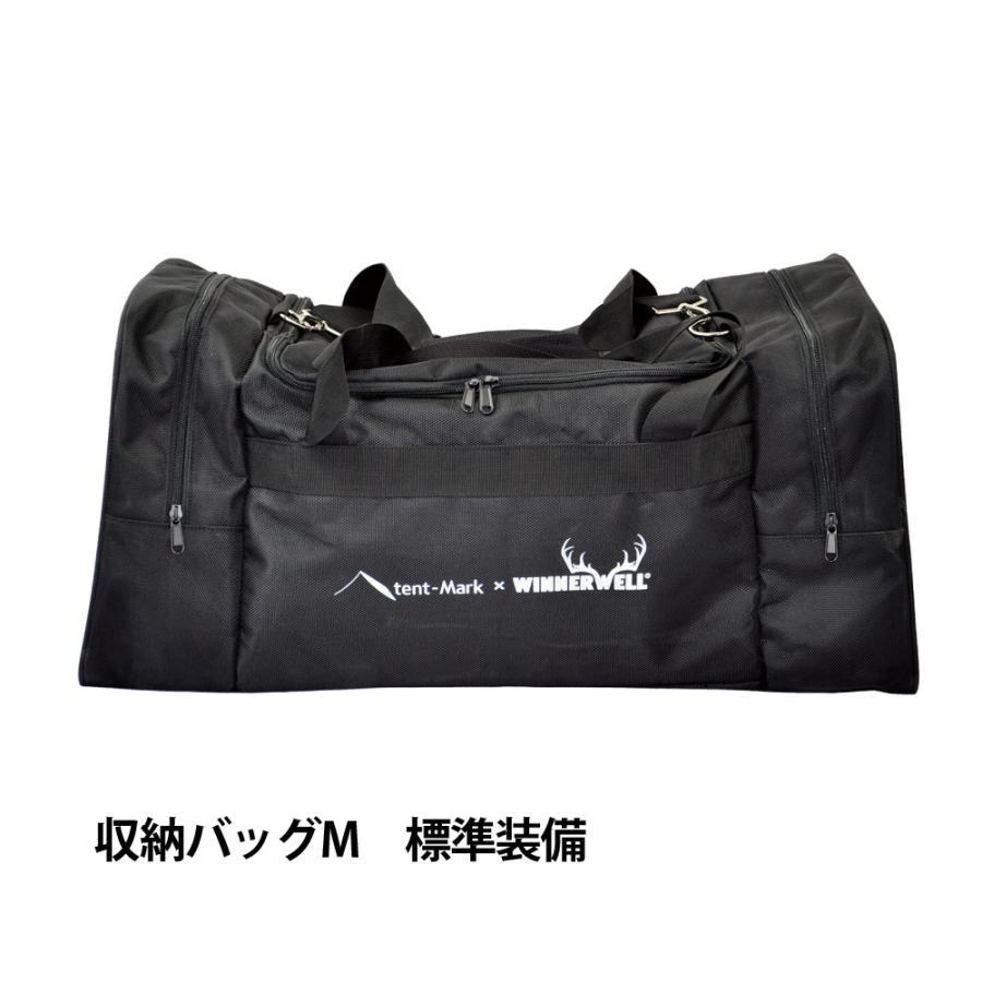 tent-Mark DESIGNS ウッドストーブ【Mサイズ】ケース付き2点セット wild1 02