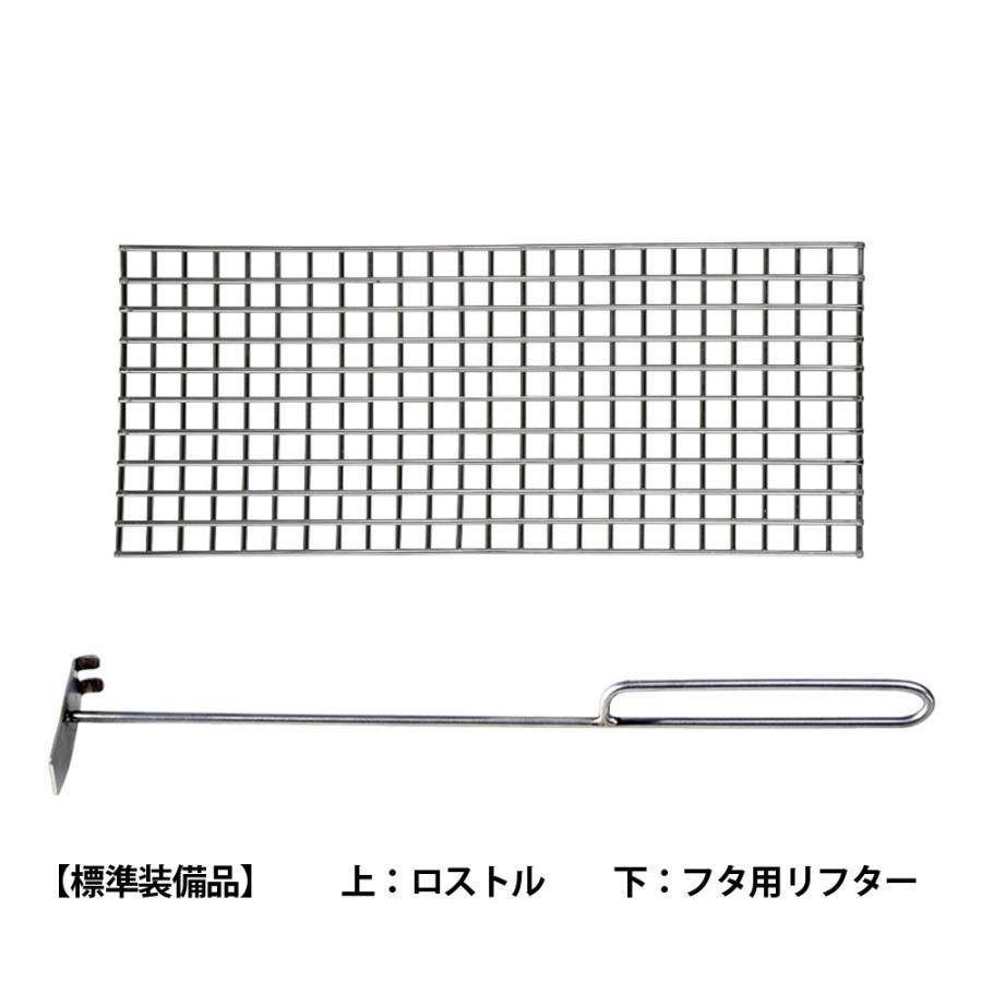 tent-Mark DESIGNS ウッドストーブ【Mサイズ】ケース付き2点セット wild1 07