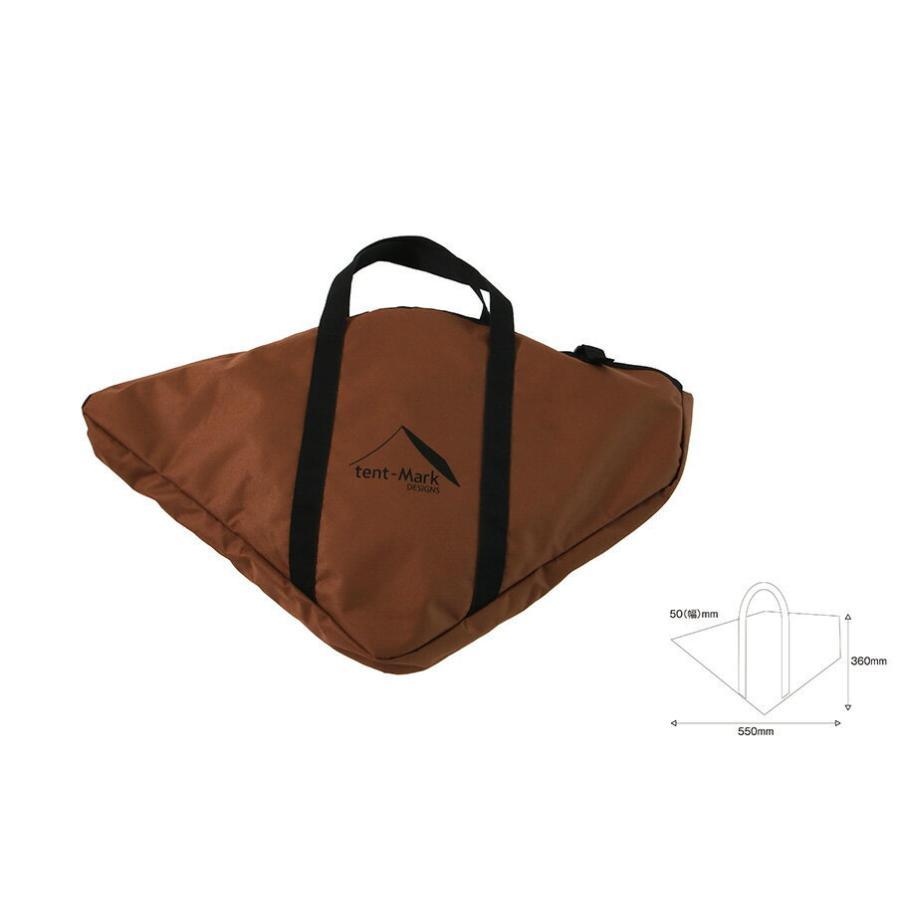 tent-Mark DESIGNS 送料無料お手入れ要らず テンマクデザイン M フラット焚火台収納ケース 情熱セール