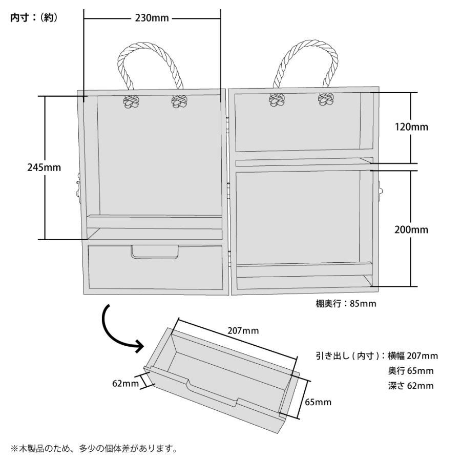 tent-Mark DESIGNS (テンマクデザイン) ソルム スパイスボックス|wild1|08