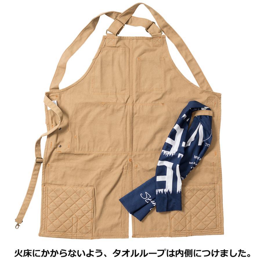 tent-Mark DESIGNS アウトドアクッキングエプロン2【サンド】(テンマクデザイン)|wild1|05