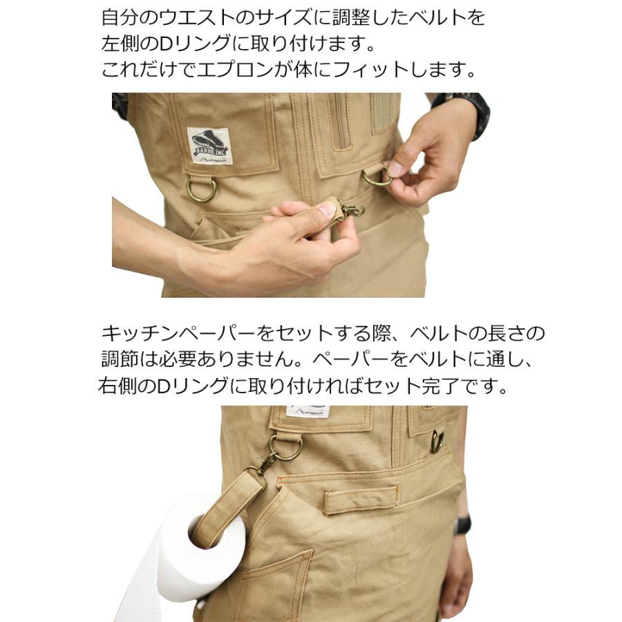 tent-Mark DESIGNS アウトドアクッキングエプロン2【サンド】(テンマクデザイン)|wild1|07