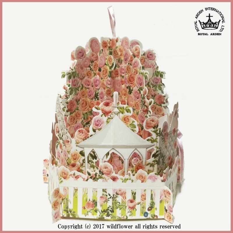 3D グリーティングカード ローズガーデン 薔薇 フラワー ポップアップカード おしゃれ プレゼント ギフト インテリア 雑貨 薔薇雑貨 ロイヤルアーデン|wildflower|04