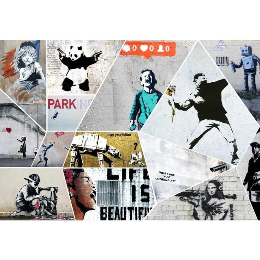 ウォールペーパー 壁紙 Banksy アートシリーズ コラージュ 取り外し