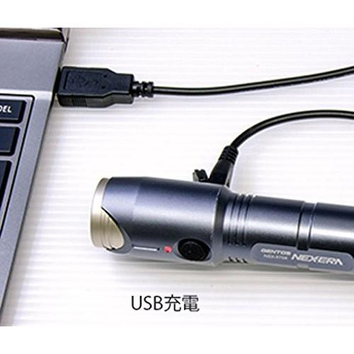 GENTOS(ジェントス) LED 懐中電灯 充電式 明るさ300ルーメン/実用点灯75分/防滴 ネクセラ NEX-977R