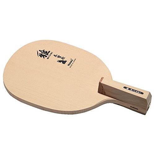 ニッタク(Nittaku) 卓球 ラケット ミヤビ R ペンホルダー (日本式) 木材 NE-6697