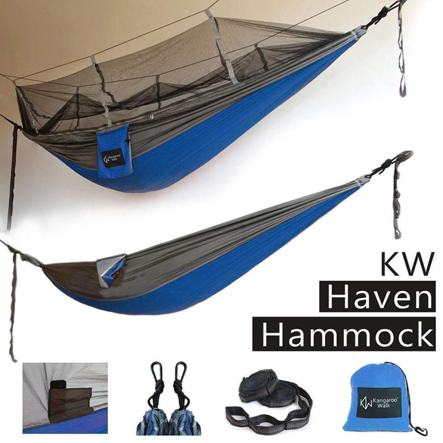Haven Hammock byカンガルーWalk ?すべて1つのバンドルwith簡単セットアップ? Mosquito Net保護オプション