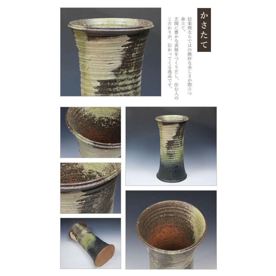 信楽焼 白窯変傘立て しがらき焼 笠立て 陶器 陶器 おしゃれ kt-0214