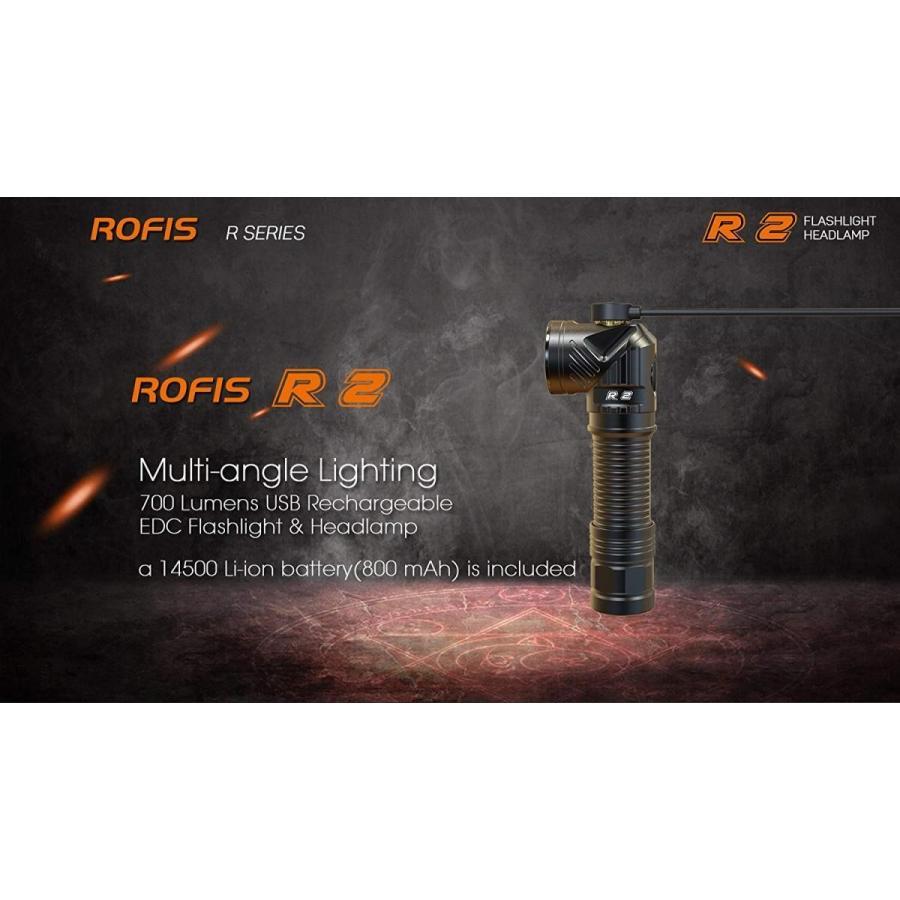 Rofis R2 小型軽量 多機能充電式ハンディライト CREE XM-L2 U3 LED 700ルーメン IPX8 防水2M LED懐中電
