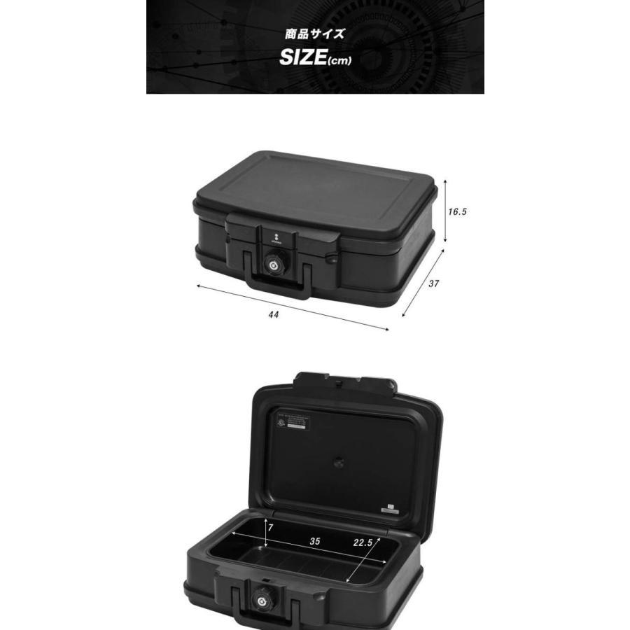 ottostyle.jp 手提耐火金庫 7L アメリカUL規格合格製品 防水 チューブラーキー 鍵 ポータブル ポータブル 保管庫