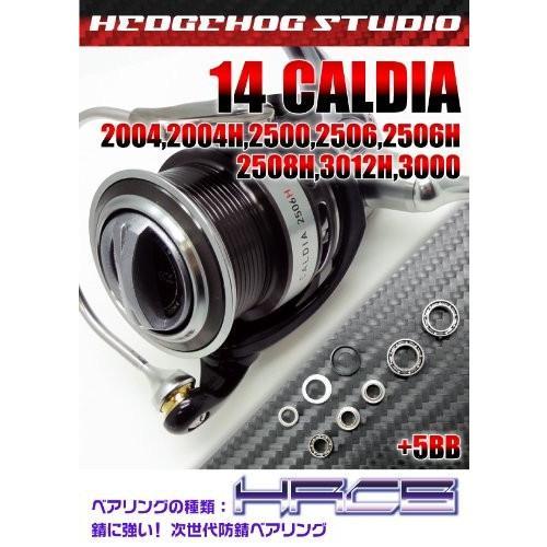 14カルディア 3012H用 MAX11BB フルベアリングチューニングキット HRCB防錆ベアリングHEDGEHOG STUDIO/ヘッジ