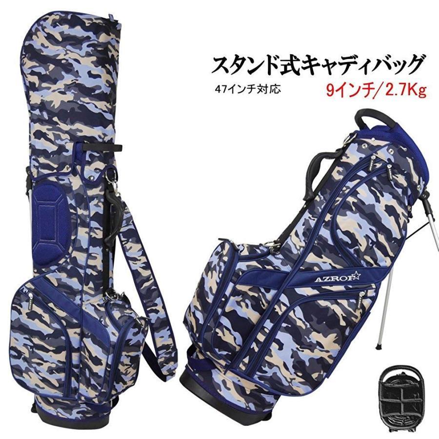 AZROF(アズロフ) キャディーバッグ - スタンドキャディバッグ 23:カモフラネイビー AZ-STCB01 重量:約2.7kg
