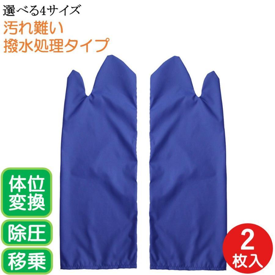 スライディンググローブ / 体位変換 介護用 (1組) 薄い しなやか よく滑る 汚れ難い撥水処理品|wincessnet