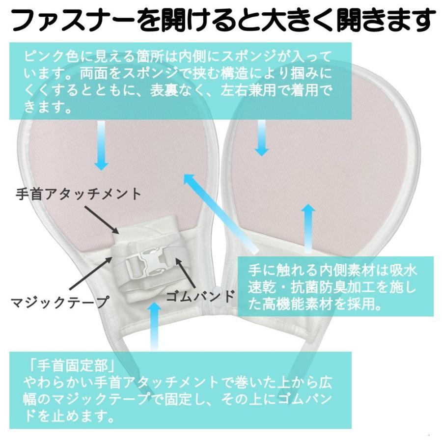 介護ミトン まもるくん / 点滴針、管抜去防止用ミトン手袋 (1枚/片手分) 左右兼用|wincessnet|02