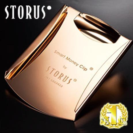 STORUS(ストラス) スマートマネークリップ 限定カラー【名入れ無料】|windasia