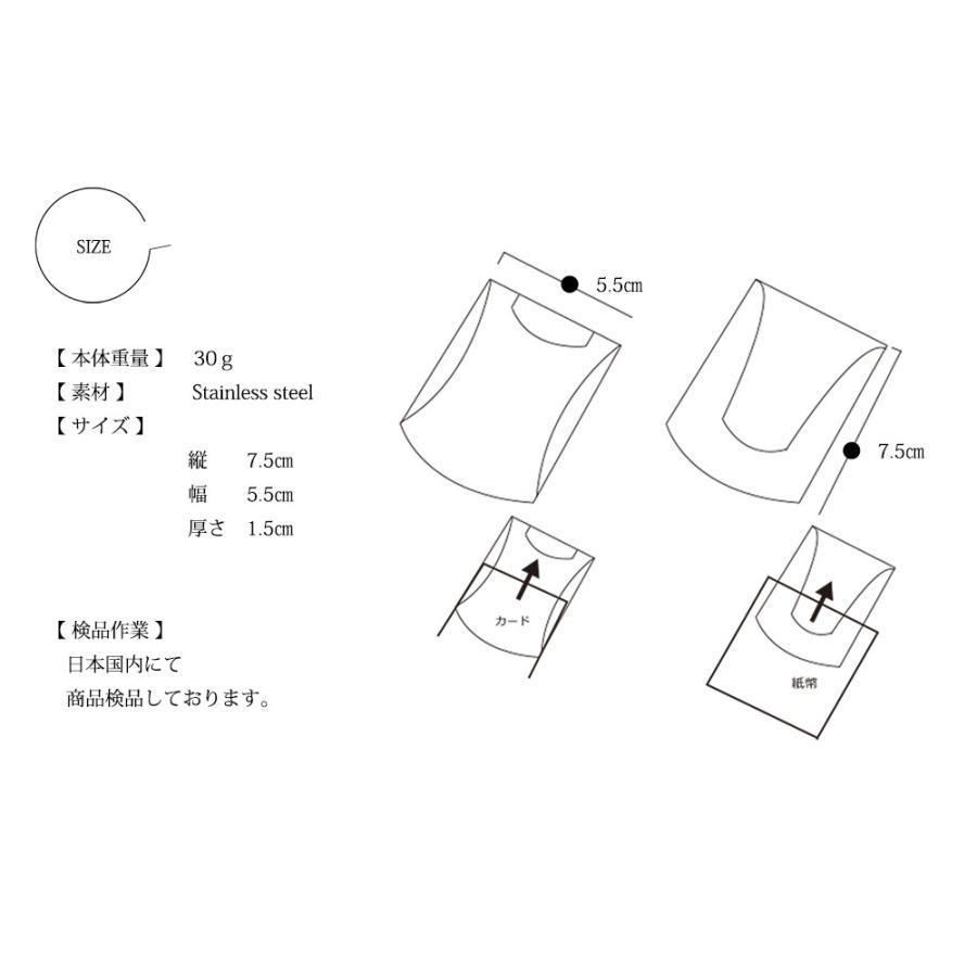 STORUS(ストラス) スマートマネークリップ 限定カラー【名入れ無料】|windasia|12